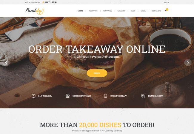 15 Лучших шаблонов WordPress для магазина продуктов питания 2020