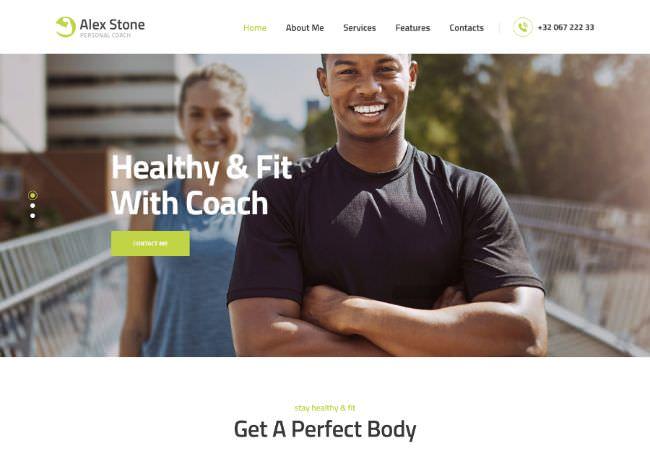 Alex Stone | WordPress шаблон для персонального портфолио тренера