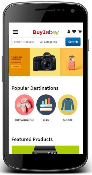Ebay clone Android-приложение