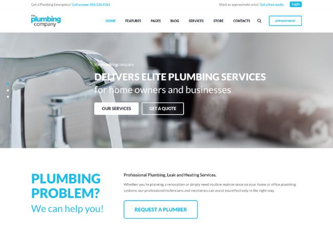 Тема Plumbing